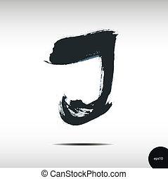 acquarello, j, lettera, calligraphic