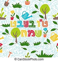 albero, ebreo, modello, tu, -, seamless, bishvat, anno, nuovo, vacanza