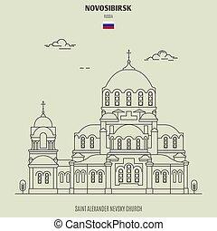 alessandro, punto di riferimento, novosibirsk, nevsky, russia., santo, icona