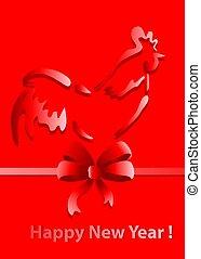 anno nuovo, felice