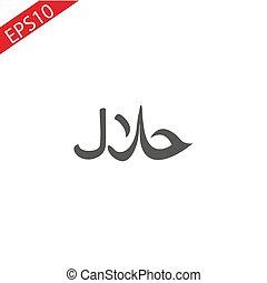 appartamento, prodotto, naturale, cibo, simbolo., icons., segno, vettore, halal, icon., musulmani