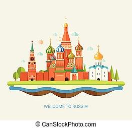 appartamento, viaggiare, illustrazione, disegno, russo, composizione, paesaggio