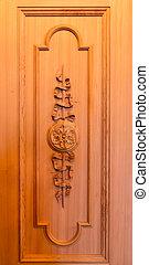 asse legno, arte dell'intaglio