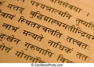 bhagavad, sanskrit, verso, gita