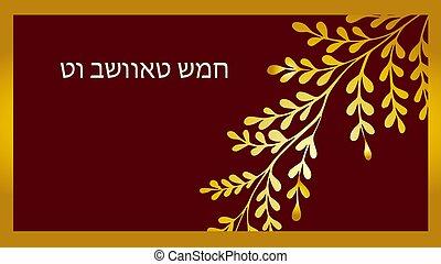 bi, tu, scheda, traduzione, dorato, shvat, illustration., shvat., ebreo, nuovo, poster., ebraico, albero., vettore, b, augurio, vacanza, anno