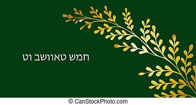 bishvat, vettore, poster., bandiera, shvat., tu, nuovo, traduzione, ebreo, scheda, augurio, bi, dorato, illustration., vacanza, hebrew:, albero., anno, orizzontale