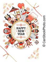 buono, 2030, cane, celebrazione, anno, giapponese, gatto, 2018, sagoma, anno, fortuna, nuovo, felice, scheda, augurio