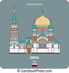 cattedrale, assunzione, omsk, russia
