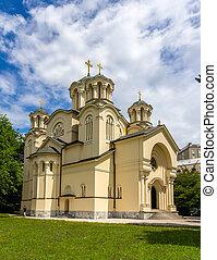 chiesa, slovenia, serbian, ljubljana, ortodosso