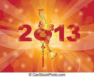 cinese, serpente, anno, nuovo, 2013, lanterna