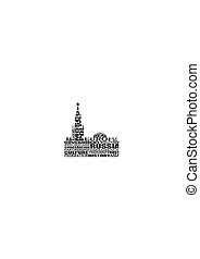 cremlino, mosca, torre, spasskaya