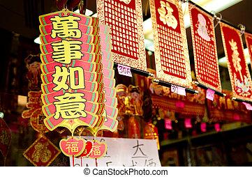 decorazione, nuovo, cinese, anno