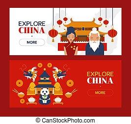 esplorare, antico, vettore, viaggiare, porcellana, cinese, illustrazione, punto di riferimento, tempio, asia., disegno, bandiera, tradizionale