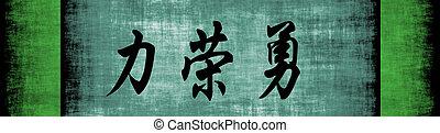 forza, cinese, motivazionale, coraggio, frase, onore