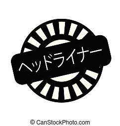 francobollo, headliner, giapponese