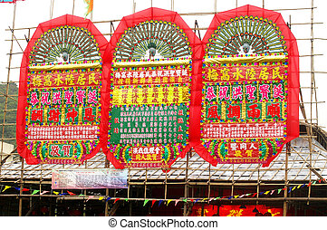 hong, wo, kong, acqua, festival, mui, lanterna