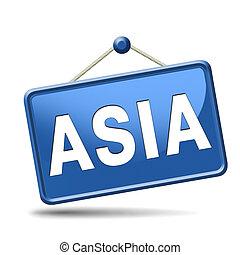 icona, asia