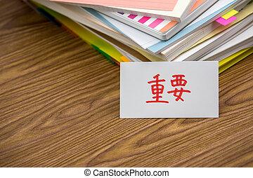 important;, documenti, mucchio, affari, scrivania
