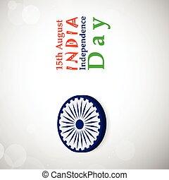 india, giorno indipendenza