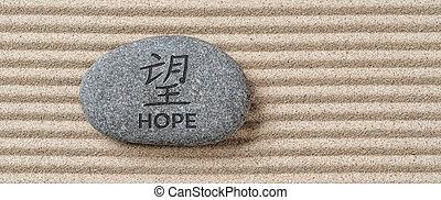 iscrizione, pietra, speranza