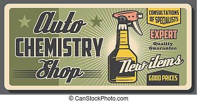 lavare, auto, pulizia, bottiglia, automobile, chimica, spruzzo