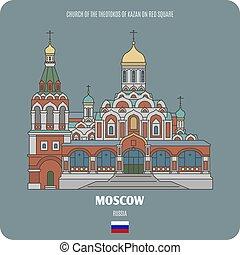mosca, kazan, russia, quadrato rosso, theotokos, chiesa