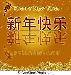 oro, cinese, monete, coniglio, anno, nuovo, 2011, felice