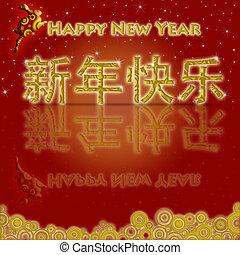 oro, cinese, monete, coniglio, anno, nuovo, 2011, rosso, felice