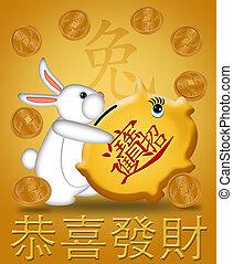 oro, portante, piggy, coniglio, anno, nuovo, 2011, banca, felice