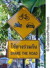 """road"""", """"share, segno strada"""