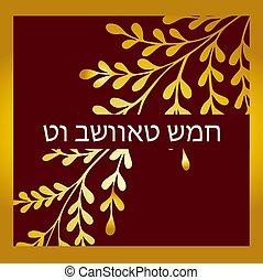 scheda, b'shvat, poster., shvat., augurio, tu, bi, dorato, nuovo, illustration., traduzione, albero., vacanza, anno, hebrew:, vettore, ebreo