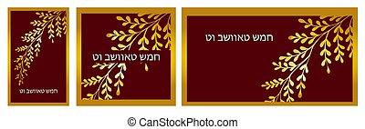 set, bishvat, vettore, poster., bandiere, shvat., tu, nuovo, traduzione, ebreo, scheda, ebraico, augurio, bi, dorato, illustration., vacanza, albero., anno