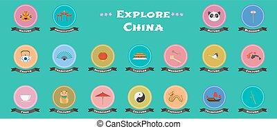 set, cinese, icone, limiti, vettore, architettura, oggetti