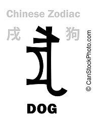 (sign, zodiac), cane, cinese, astrology: