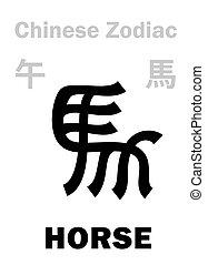 (sign, zodiac), cavallo, cinese, astrology: