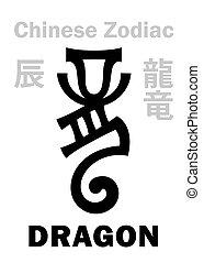 (sign, zodiac), cinese, astrology:, drago
