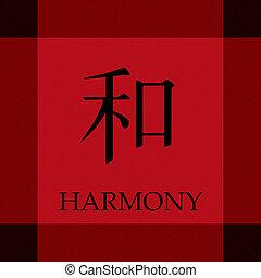 simbolo, armonia, cinese