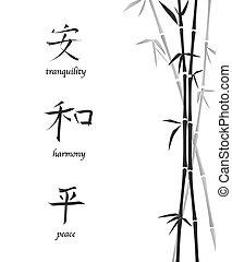 symbols1, cinese