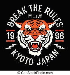 tiger, 004