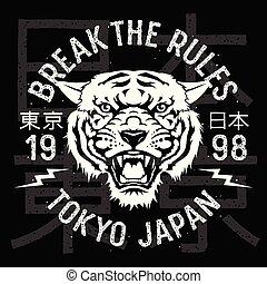 tiger, 005