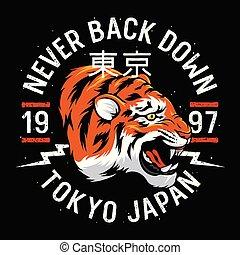 tiger, 011