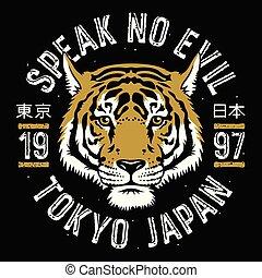 tiger, 018