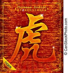 tiger, zodiaco, -, cinese, anno