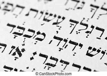 vecchio, ebreo, testo, libro preghiera, ebraico